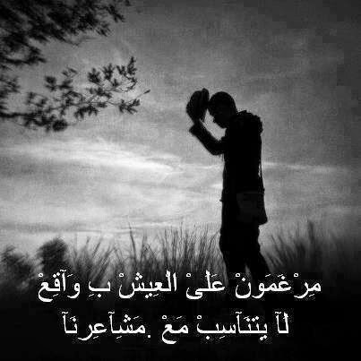 Image result for ‫كلام وصور حزينه‬‎
