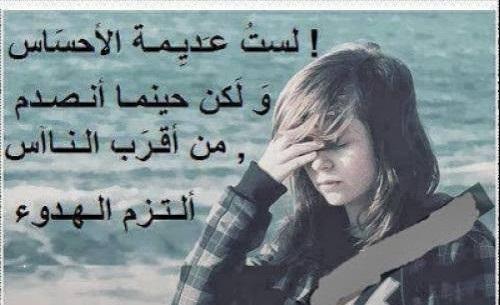 صوره صور حزينه مكتوب عليها كلام صور فيها كلمات حزينه , اروع الصور عن الحزن