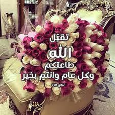 بالصور رسائل زواج اخوي او صديقتي او اختي , تهنئه زواج unnamed file 2798