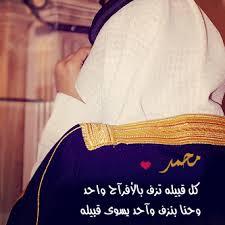 بالصور رسائل زواج اخوي او صديقتي او اختي , تهنئه زواج unnamed file 2799