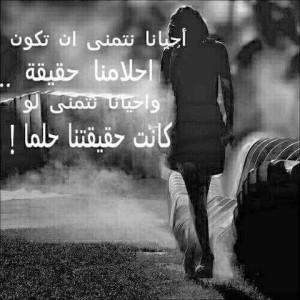 بالصور اريد عبارات حلوه , اروع كلمه جميله unnamed file 280