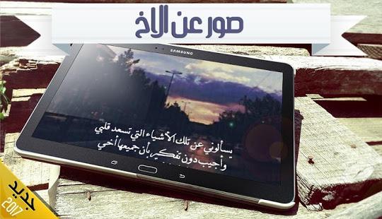 بالصور رسائل زواج اخوي او صديقتي او اختي , تهنئه زواج unnamed file 2800