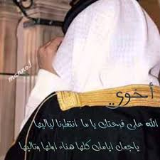 بالصور رسائل زواج اخوي او صديقتي او اختي , تهنئه زواج unnamed file 2801