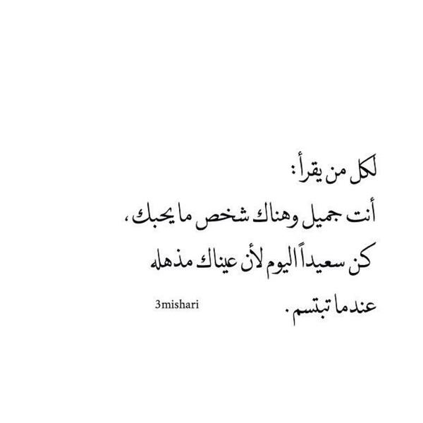بالصور بي سي عن خذلان الصديق , غدر رفيق عمرى unnamed file 2807