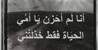 بالصور بي سي عن خذلان الصديق , غدر رفيق عمرى unnamed file 2808