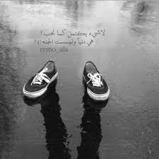 بالصور بي سي عن خذلان الصديق , غدر رفيق عمرى unnamed file 2810