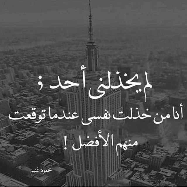 بالصور بي سي عن خذلان الصديق , غدر رفيق عمرى unnamed file 2811