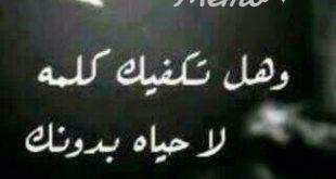بالصور اجمل كلمات الاعتذار للصديق عن التوتر , اروع كلمه عن الاعتذار unnamed file 286 310x165