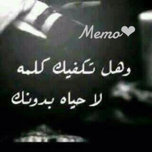 بالصور اريد عبارات حلوه , اروع كلمه جميله unnamed file 286