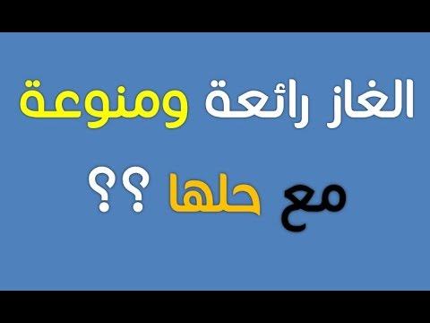 بالصور ماهو حل لغز ماهو الشي الذي يرتاد القبور , اضف لعقلك unnamed file 2865