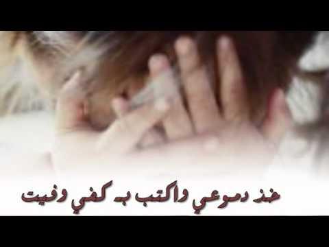 بالصور رسالة عتاب للحبيب حزينة , اجمل رسايل عتاب unnamed file 287