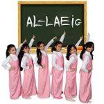 زي المدرسة الجديد في السعودية 1439 , زى جديد للمدارس