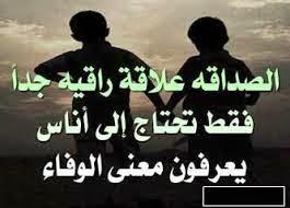 بالصور اريد عبارات حلوه , اروع كلمه جميله unnamed file 289