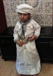 بالصور اطفال سعوديين بالشماغ , احلى طفل سعودى unnamed file 2922