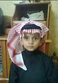 بالصور اطفال سعوديين بالشماغ , احلى طفل سعودى unnamed file 2926