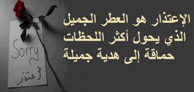 بالصور اريد عبارات حلوه , اروع كلمه جميله unnamed file 295