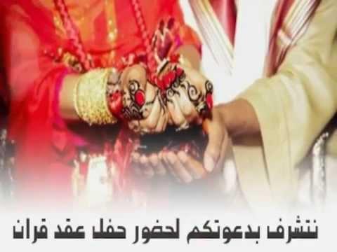 صور تهنئة زواج سودانية , مبروك الزواج