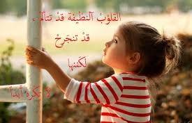 بالصور اريد عبارات حلوه , اروع كلمه جميله unnamed file 302