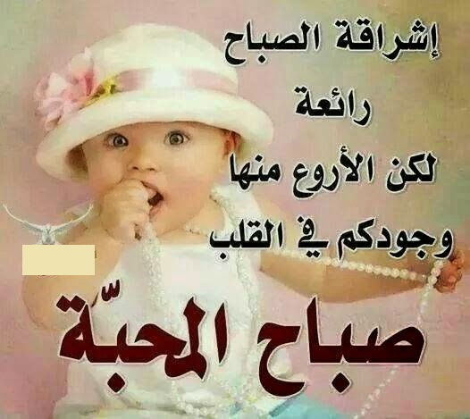 بالصور اريد عبارات حلوه , اروع كلمه جميله unnamed file 304
