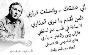 بالصور بالصور عبارات عن جميله , اجمل عباره جميله unnamed file 327