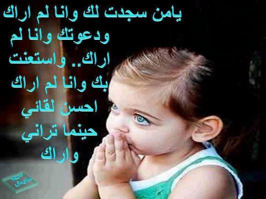 صوره صور اطفال حزينة مكتوب عليها صور اطفال عليها عبارات حزينة , صور حزينة مكتوب عليها عبارات حزن وفراق