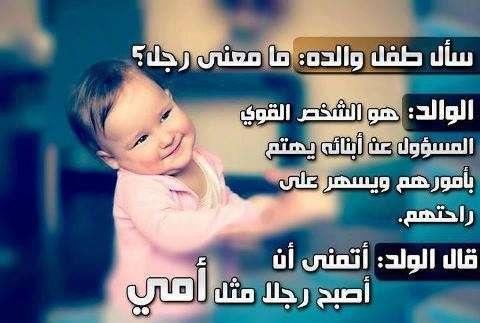بالصور بالصور عبارات عن جميله , اجمل عباره جميله unnamed file 339