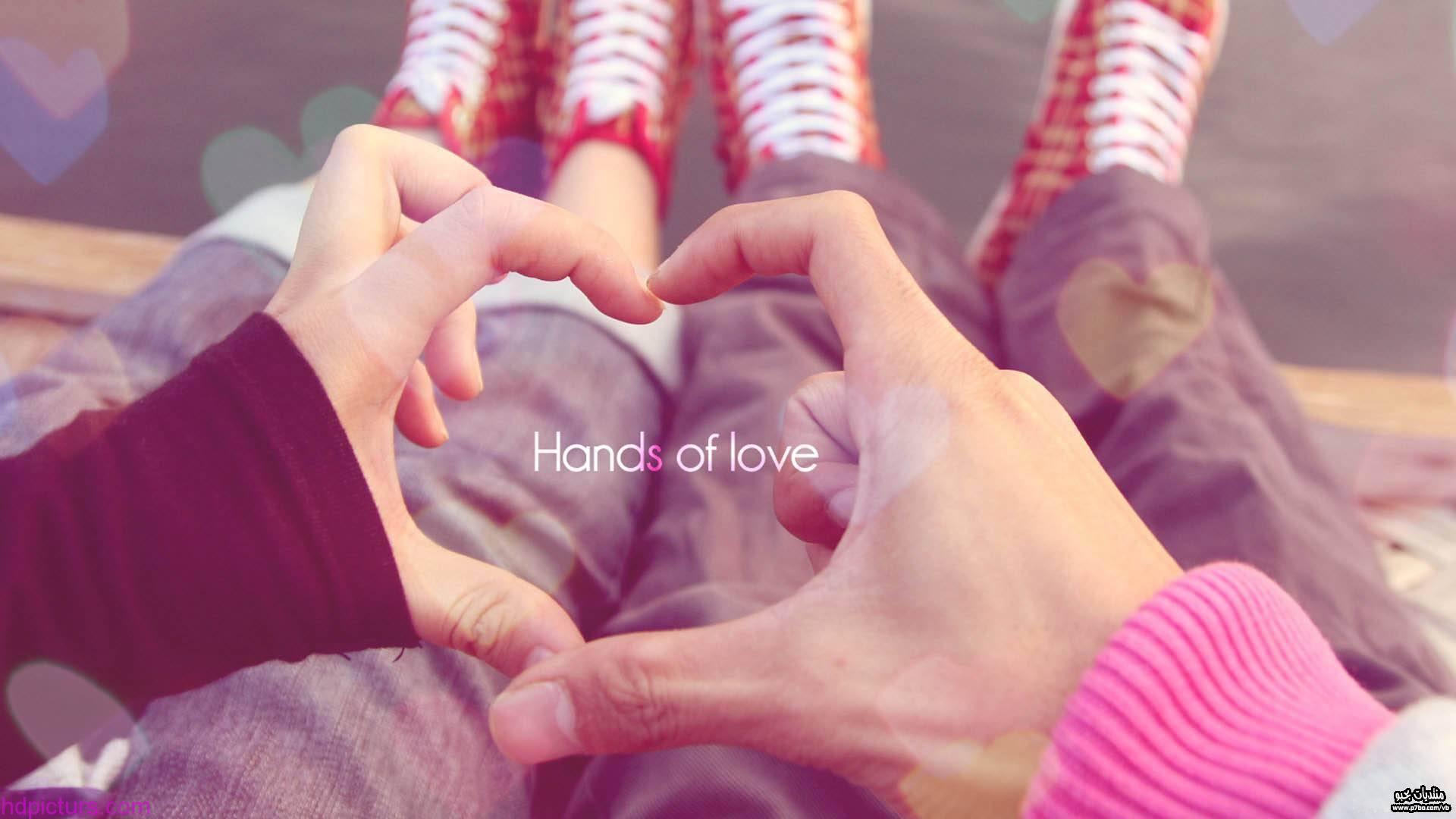 بالصور صور رومانسية احضان اجمل صور قلوب رومانسية , اروع صور عن الحب