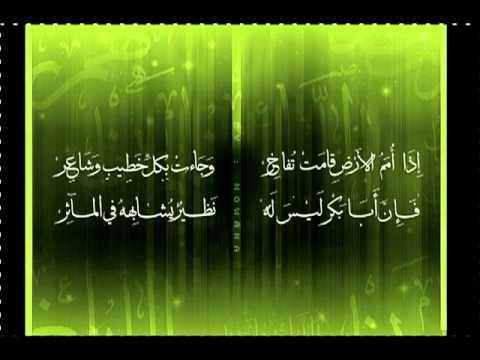بالصور صور وعبارات عن الصداقه , اروع كلمه عن الصديق unnamed file 368