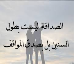 بالصور بالصور عبارات عن جميله , اجمل عباره جميله unnamed file 372