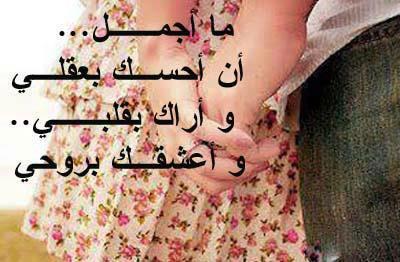 بالصور رسالة عتاب للحبيب حزينة , اجمل رسايل عتاب unnamed file 379