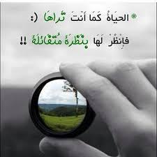بالصور بالصور عبارات عن جميله , اجمل عباره جميله unnamed file 388