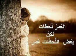 بالصور بالصور عبارات عن جميله , اجمل عباره جميله unnamed file 389