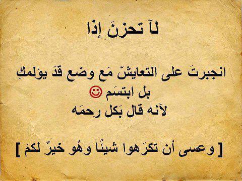بالصور صور عبارات حزينة اجمل عبارات حزينة , اروع كلمه حزينه unnamed file 404