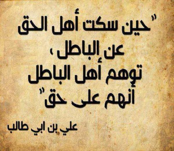 بالصور عبارات عن الامل بالله , اروع كلمه بالامل بالله unnamed file 405