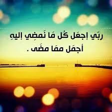بالصور عبارات عن الامل بالله , اروع كلمه بالامل بالله unnamed file 412
