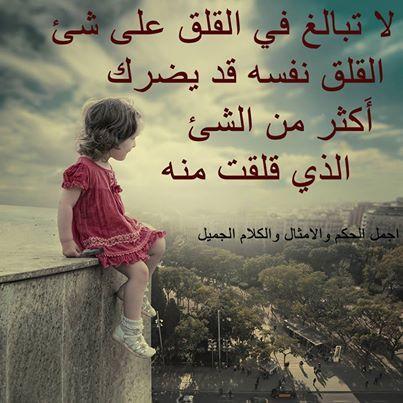 بالصور صور عبارات حزينة اجمل عبارات حزينة , اروع كلمه حزينه unnamed file 414