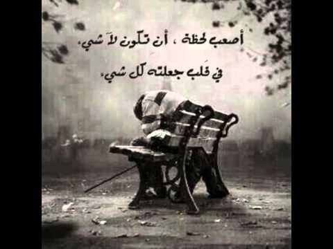 صوره صور عبارات حزينة اجمل عبارات حزينة , اروع كلمه حزينه