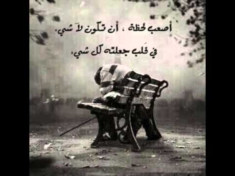 بالصور صور عبارات حزينة اجمل عبارات حزينة , اروع كلمه حزينه unnamed file 416
