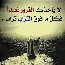 بالصور عبارات عن شوفة الحال , كلمه عن الحال unnamed file 417