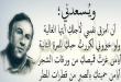 بالصور اشعار حب لنزار قباني قصيرة , افضل شعر نزار قباتى unnamed file 42 110x75