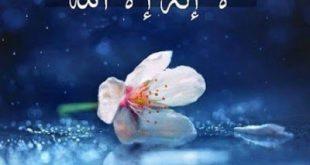 صور احلى عبارات اسلامية صور دينية , اروع كلمه دينيه