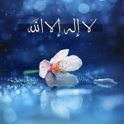 بالصور صور احلى عبارات اسلامية صور دينية , اروع كلمه دينيه unnamed file 430