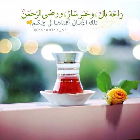 بالصور صور احلى عبارات اسلامية صور دينية , اروع كلمه دينيه unnamed file 432
