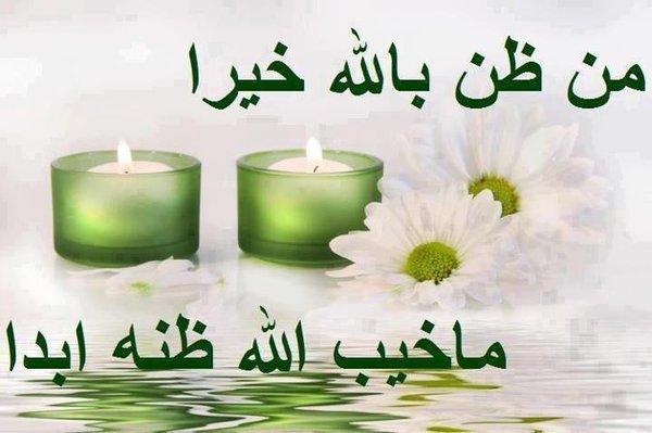 بالصور صور احلى عبارات اسلامية صور دينية , اروع كلمه دينيه unnamed file 434