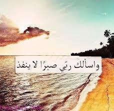 بالصور صور احلى عبارات اسلامية صور دينية , اروع كلمه دينيه unnamed file 435