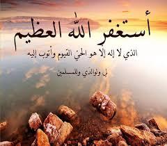 بالصور صور احلى عبارات اسلامية صور دينية , اروع كلمه دينيه unnamed file 436