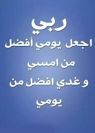 بالصور صور احلى عبارات اسلامية صور دينية , اروع كلمه دينيه unnamed file 437