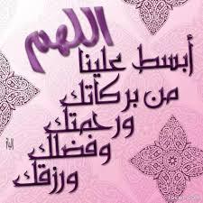 بالصور صور احلى عبارات اسلامية صور دينية , اروع كلمه دينيه unnamed file 438