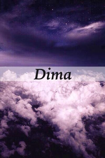 صوره صور اسم ديما خلفيات اسم ديما , صورة اسم ديما