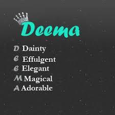 بالصور صور اسم ديما خلفيات اسم ديما , صورة اسم ديما unnamed file 699